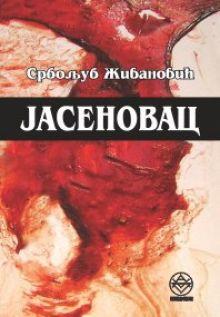 jasenovac-s-zivanovic-4c2c6dfe.jpg