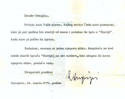 Писмо Рата Дугоњића