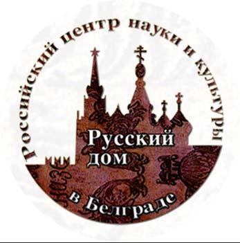 Ruski dom  Ruski-dom-logo