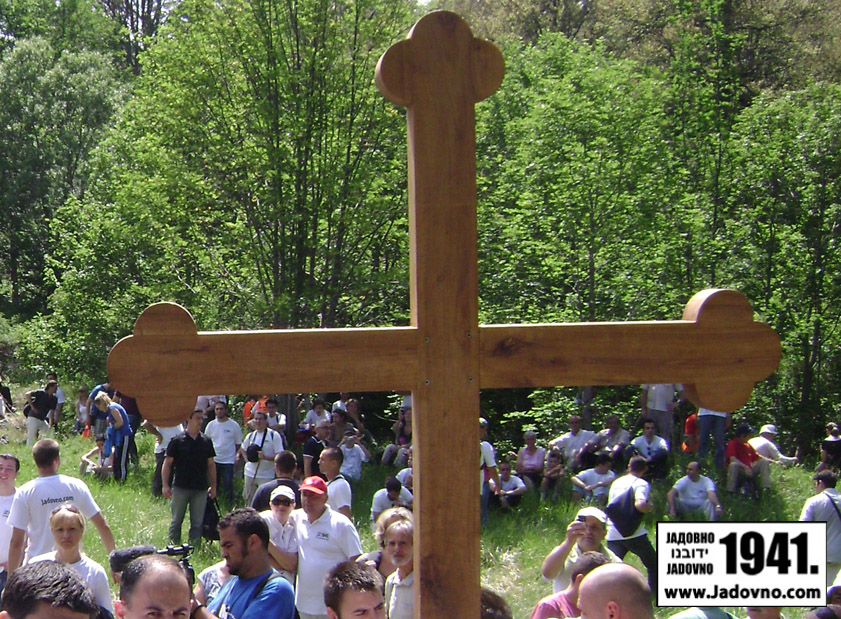 jadovno_dan-sjecanja-2012_01-007.jpg