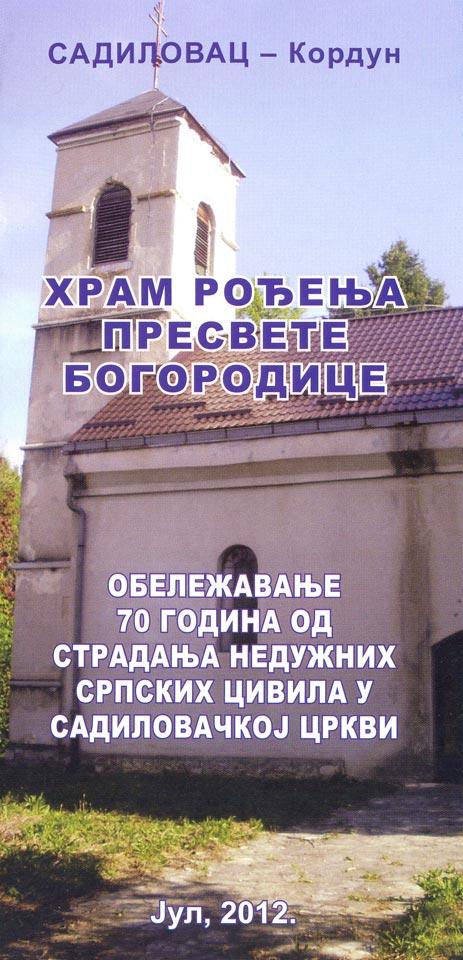 sadilovac-3-org.jpg