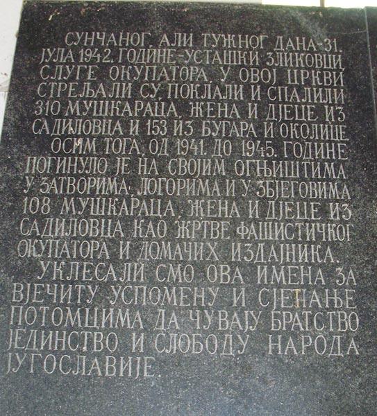 sadilovac-8.jpg